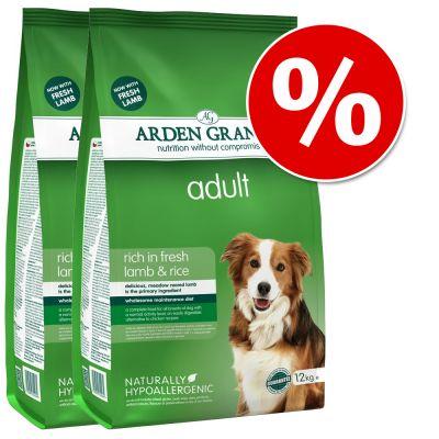 Arden Grange Sensitive Dry Dog Food