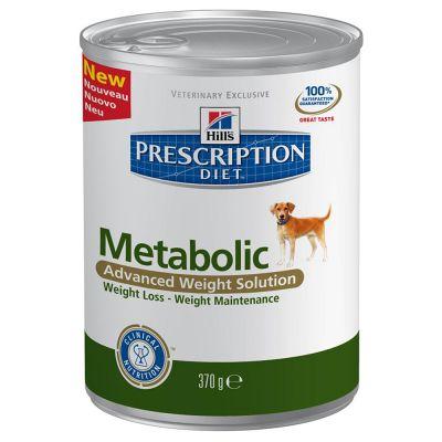 Hills Metabolic Cat Food Kg