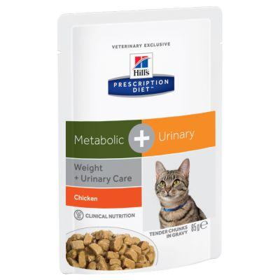 Hills prescription diet metabolic coupons