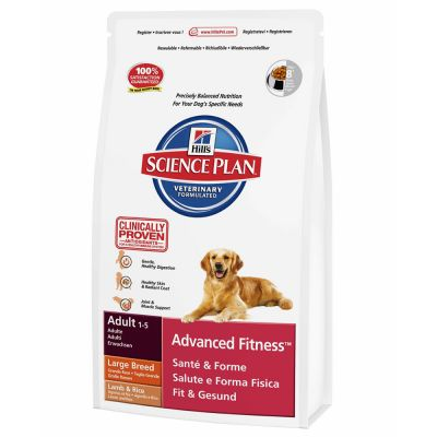 Hills Science Plan Dog Food Prices