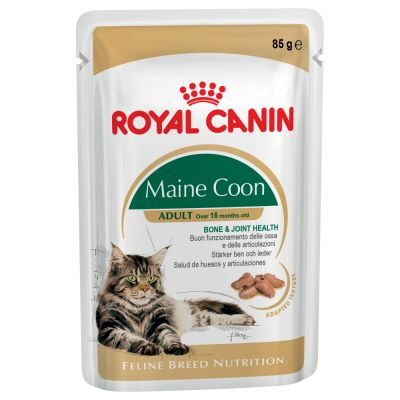 Royal Canin Wet Cat Food Coupons