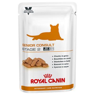 Royal Canin Senior Wet Cat Food
