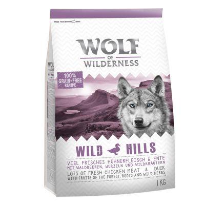 probierpaket wolf of wilderness hundefutter wolf of wilderness trockenfutter online bestellen. Black Bedroom Furniture Sets. Home Design Ideas